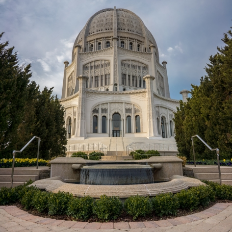 This is a three photo high vertical panorama of the Baha'i Temple in WIlmette, IL. This is the view of the front entrance at sunset. It is a beautiful temple and well worth a visit.