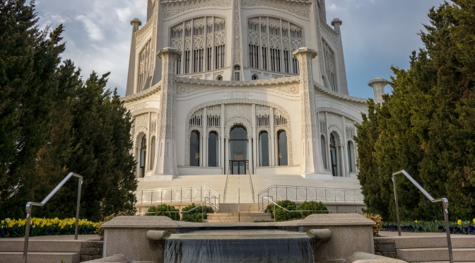 The Baha'i Temple in Wilmette, IL