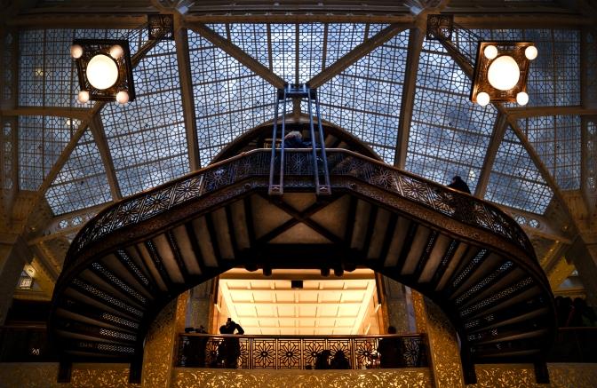 Face the Atrium by Frank Lloyd Wright